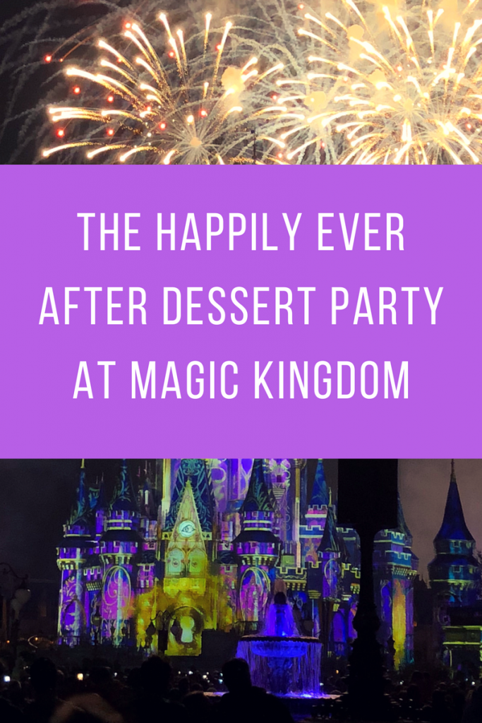 Happily Ever After Dessert Party at Magic Kingdom Tips & Tricks
